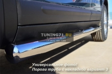 Honda CR-V 2010 пороги труба  d76 с накладками (вариант 3) HNT-0002293